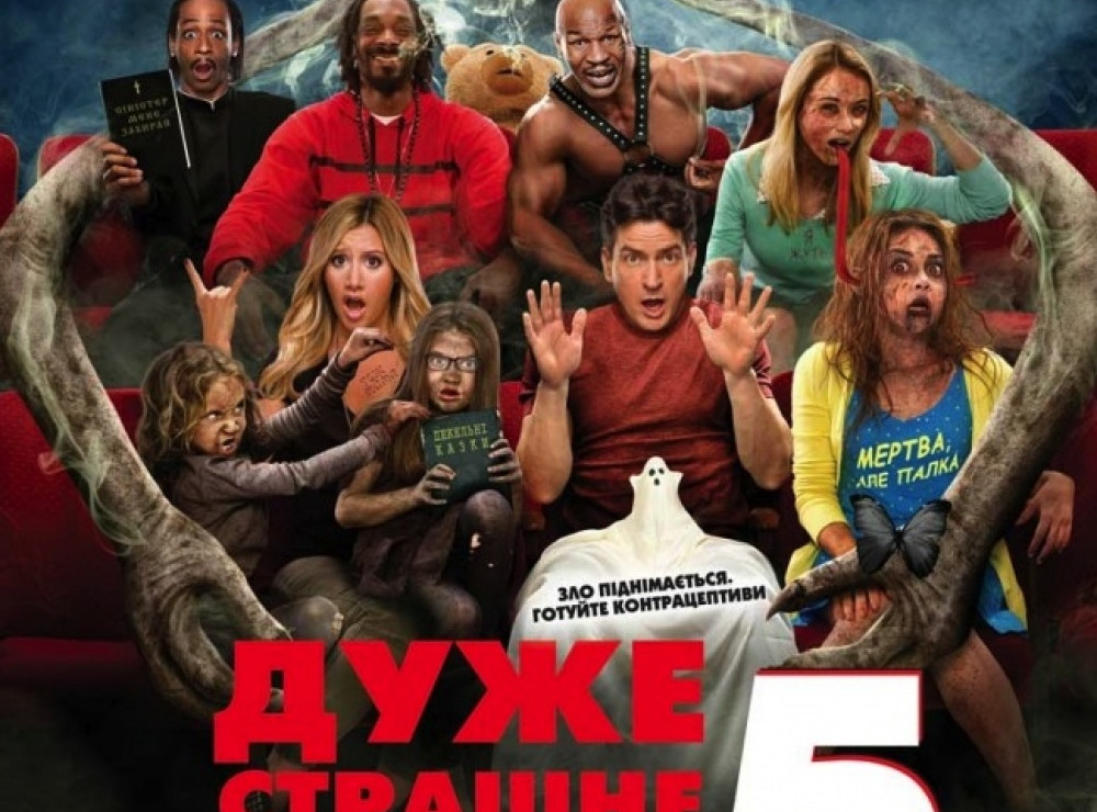 Scary Movie 5 Projects Dcu Digital Cinema Ukraine
